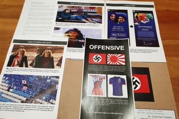 Académico coreano pide al COI prohibir el uso de bandera del sol naciente como emblema