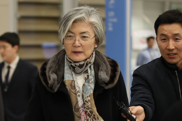 S. Korea's Top Diplomat Returns from 'Useful' Talks in US