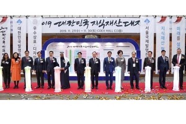 우리나라 '지식재산 금융' 1조원 시대 개막