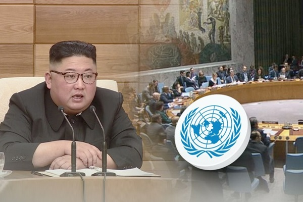 Пхеньян критикует Вашингтон за неуплату взносов в бюджет ООН