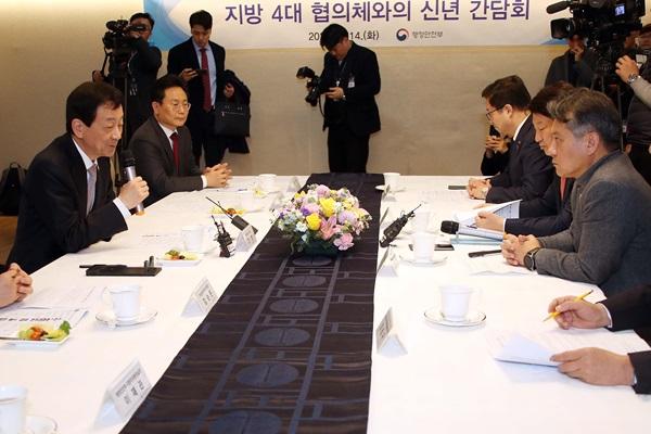행안부, 4월 국회의원 선거 대비 합동상황실 가동