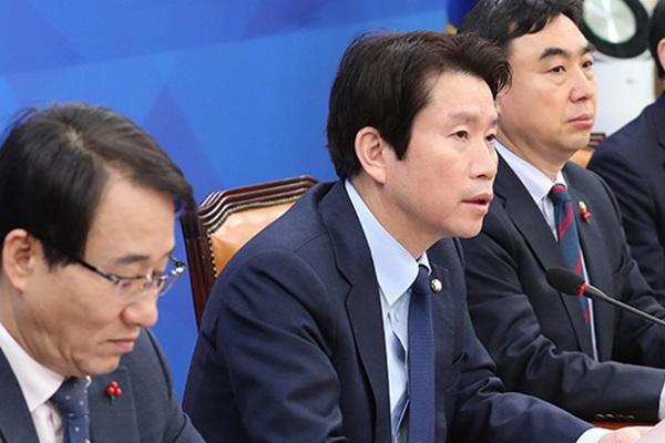 """이인영 """"검찰개혁 다음은 경찰개혁…입법절차 들어가자"""""""
