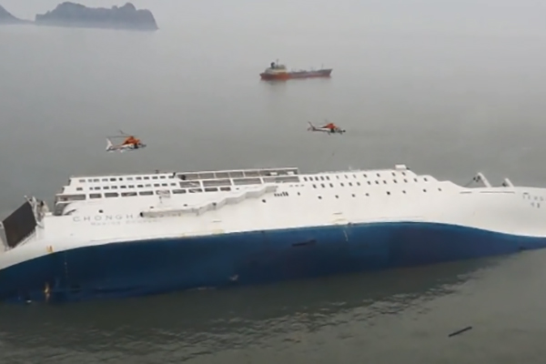 Sewol Committee Finds Traces of Tampered Camera Footage