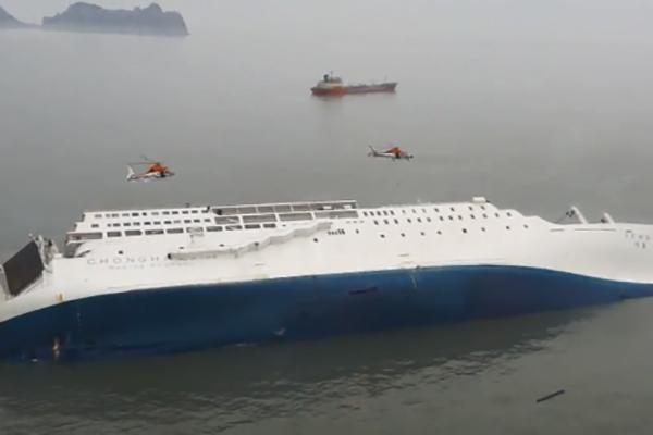 Naufrage du Sewol : la Justice estime la responsabilité de la famille propriétaire du ferry à hauteur de 70 %