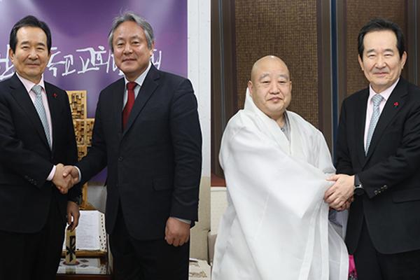 """정 총리, 종교계 예방…""""우공이산의 심정으로 열심히 할 것"""""""