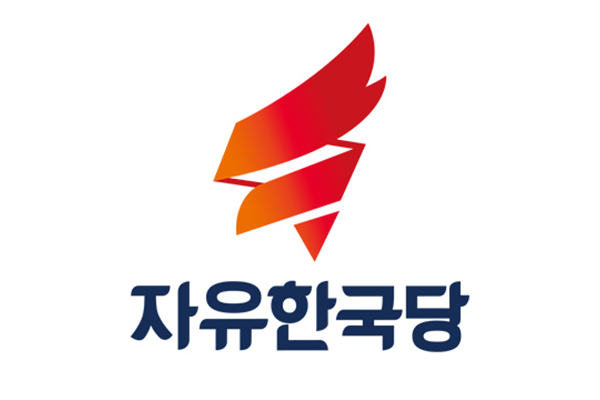 Main Opposition Names Satellite Party 'Future Korea Party'