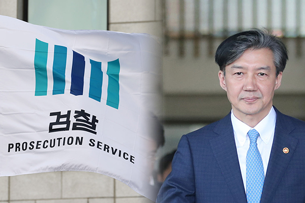 Cho Kuk Indicted on Charges of Illegally Suspending Probe on Ex-Vice Mayor