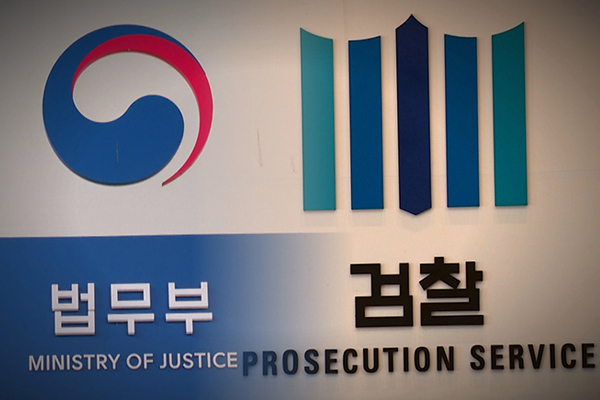 검찰 '직제개편' 반대 의견…윤석열 총장 고민 담긴 듯