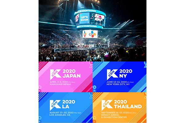 케이콘, 올해는 도쿄·뉴욕·LA·방콕서 개최