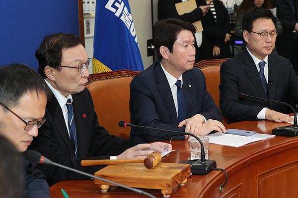 Législatives 2020 : le Minjoo lance ses inscriptions de candidats