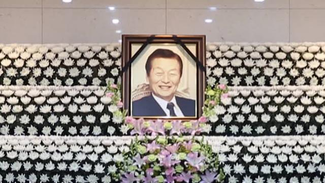 Скончался основатель корпорации Lotte Group Син Гёк Хо