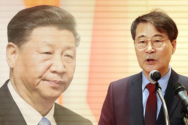 Xi Jinping Diperkirakan Kunjungi Korsel pada Semester Pertama Tahun Ini
