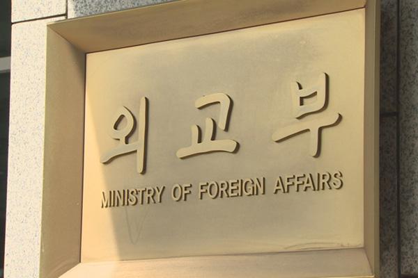 Südkorea protestiert gegen erneute Ansprüche Japans auf Dokdo