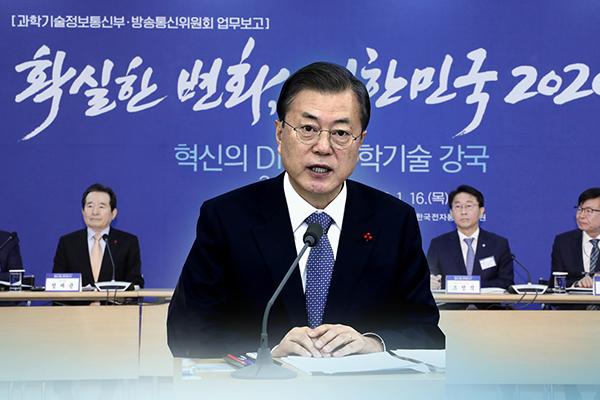 Moon Jae-in appelle son gouvernement à profiter des signes de reprise économique du pays