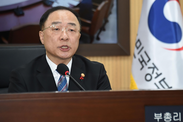 S. Korea to Actively Pursue New Northern Policy