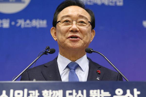 Le Parquet interroge le maire d'Ulsan