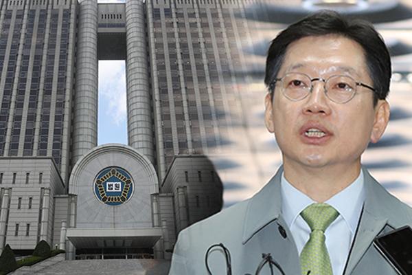 Oberster Gerichtshof beschließt zweijährige Haftstrafe für Gouverneur Kim Kyoung-soo