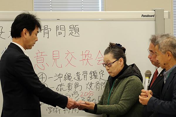 硫黄島などの韓国人戦没者の遺骨返還 韓日市民団体が日本政府に要請