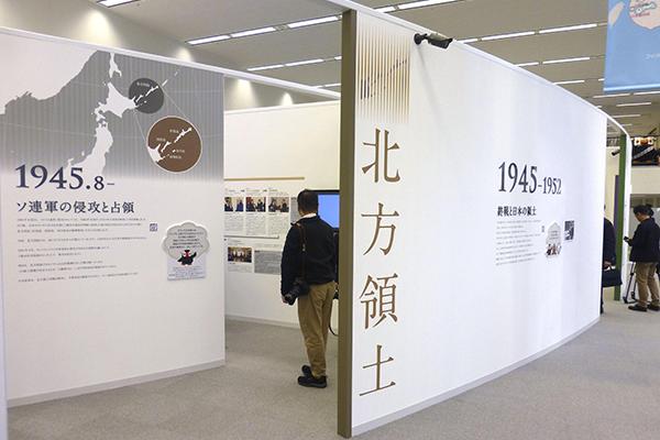 「独島は日本の領土」主張する展示館に韓国が抗議
