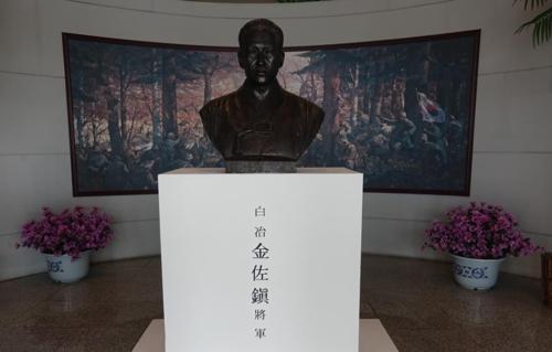 중국 헤이룽장서 김좌진 장군 순국 90주기 추모식