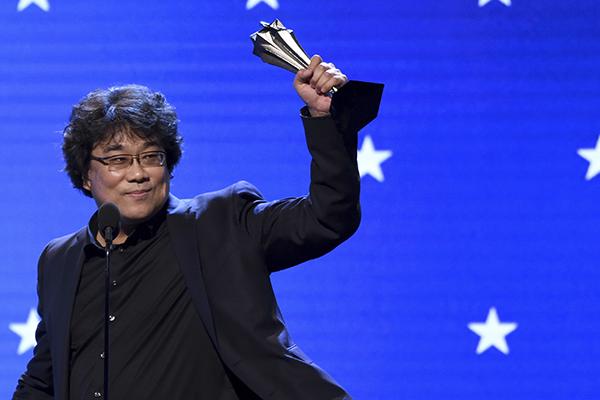 Фильм «Паразиты» удостоен награды Гильдии киноактёров США