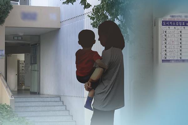 Séoul se mobilise pour aider les réfugiés nord-coréens défavorisés