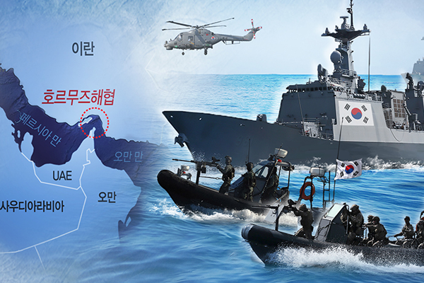 La unidad Cheonghae ampliará su cobertura en Oriente Medio