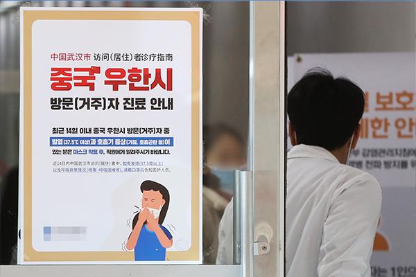 Pneumonie d'origine inconnue : 5 personnes placées à l'isolement en Corée du Sud