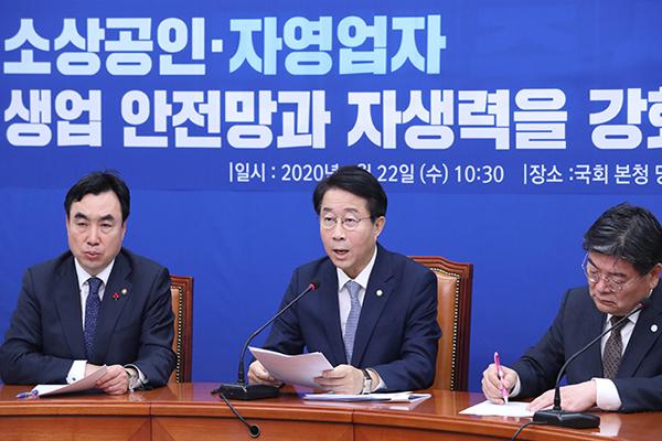 민주당 총선 3호 공약