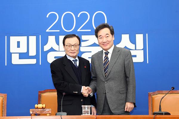 민주당, 이낙연에 공동상임선대위원장·종로 출마 정식 제안