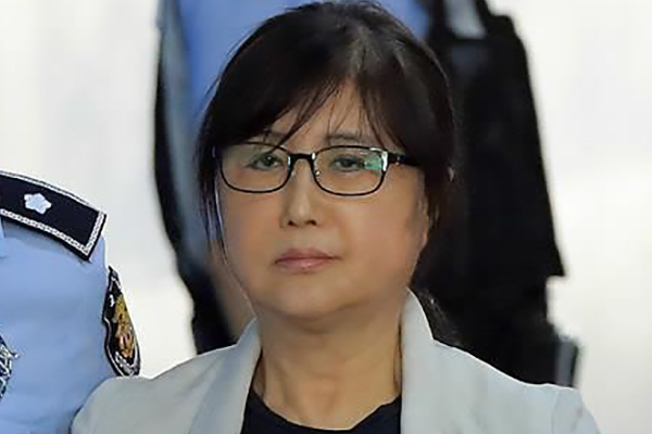 Prosecution Seeks 25-Year Sentence for Choi Soon-sil in Appeals Trial