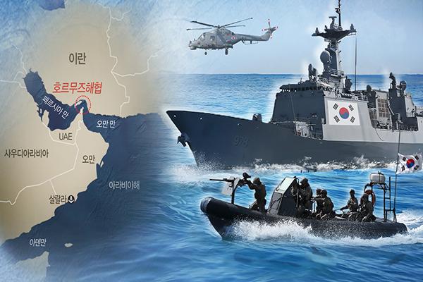 韓国のホルムズ海峡派兵 56年ぶり紛争地域への軍投入