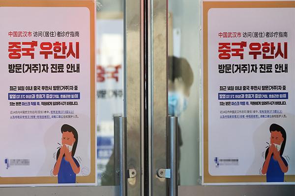 Kết quả kiểm tra âm tính với ba trường hợp nghi ngờ nhiễm viêm phổi Vũ Hán