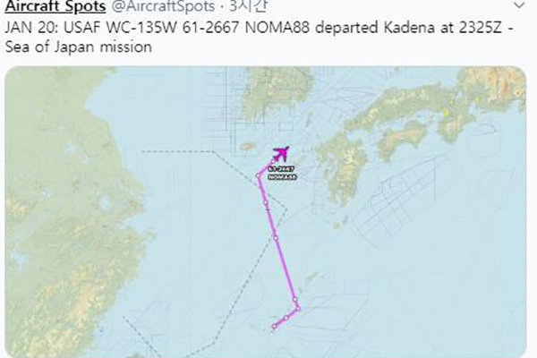 Máy bay trinh sát chuyên thăm dò hạt nhân của Mỹ bay trên không phận khu vực biển phía Đông