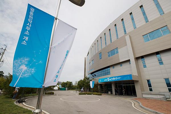 Pertemuan Ketua Kantor Penghubung Antar-Korea Tidak Diadakan