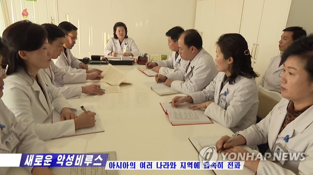 Corea del Norte cierra fronteras para intentar frenar el coronavirus