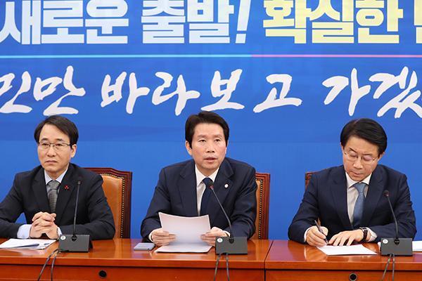 共同民主党提议2月召开临时国会会议 黄教安希望与总统会晤