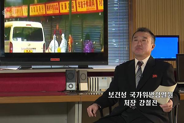 북한 고려항공, 중국인 포함 자국민까지 평양행 탑승 금지