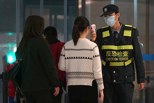 중국당국,  24일부터 우한공항 이착륙 금지,  인근도시 황강(黃岡)에도 '봉쇄령'