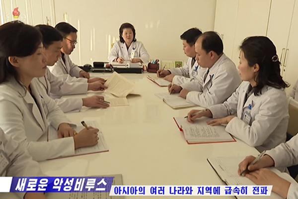 북한  매체들 '신종 코로나바이러스' 확산 소식 연이어 보도