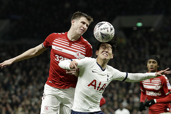 Son Heung-min Ends Scoring Drought with 11th Goal of Season