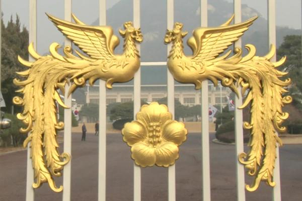Chính phủ miễn nghiên cứu khả thi dự án xúc tiến đồng đăng cai Olympic 2032 liên Triều