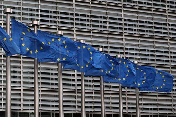 Евросоюз внёс КНДР в список объектов гуманитарной помощи на этот год