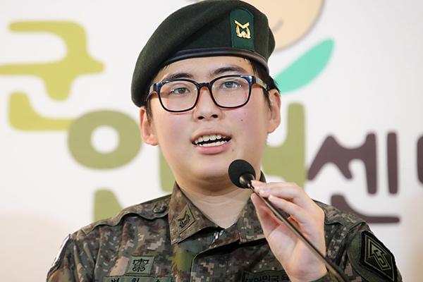 La première militaire transsexuelle de l'armée sud-coréenne sommée de renoncer à sa carrière