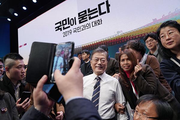 Cheongwadae responde a las opiniones del 'Diálogo con el pueblo'