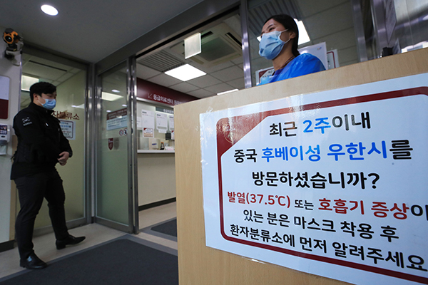 KCDC: 21 People Released from Quarantine after Testing Negative for China Virus