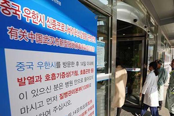 국내 두 번째 신종 코로나바이러스 확진자 발생...우한서 입국한 50대 한국 남성