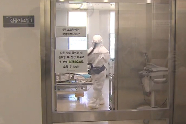 2 S. Korean Coronavirus Patients Stable; 32 Suspected Patients Test Negative