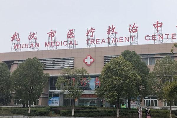 Trung Quốc xác nhận hơn 800 người mắc bệnh, 25 người tử vong do viêm phổi Vũ Hán
