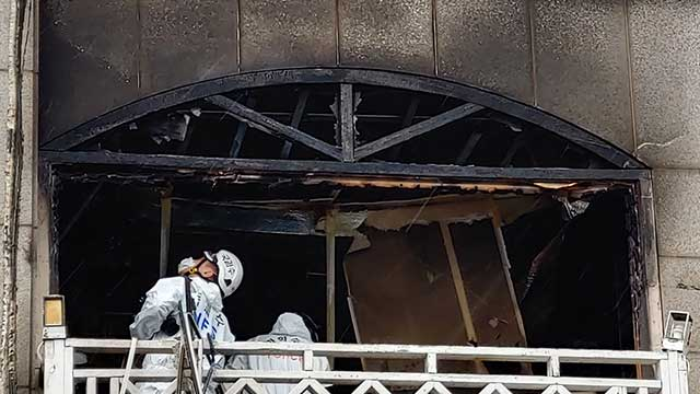 Explosion Kills 4 at Lodging Facility in Gangwon